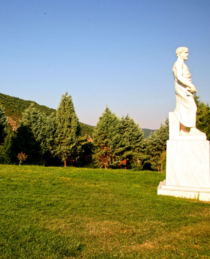 Park of Aristotle